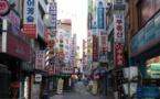 South Korea bans short selling