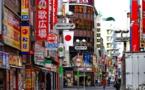 Japanese companies show strongest profit decline since 2009