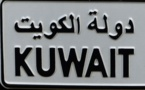 Kuwait names Crown Prince Sheikh Nawaf al-Ahmad al-Sabah as its new emir