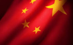 China Formally Applied To Join Pacific Trade Pact CPTPP