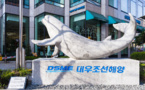 Daewoo's Shipyards : The Worst is Over for the Company