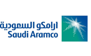 Institutional investors demand for Saudi Aramco IPO reaches $ 50.4B