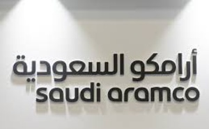 Saudi Aramcos' IPO Values The Company At $1.7 Trillion