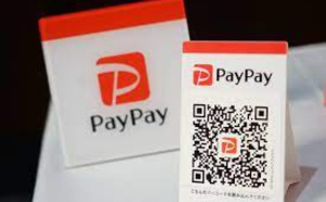 SoftBank Supported PayPay Gaining Ground Fast In Digital Payments Arena In Japan